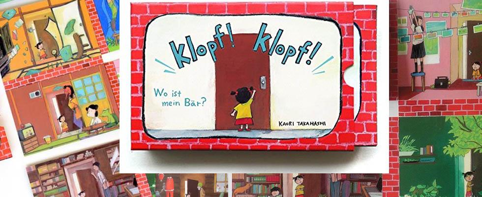 Kinderbücher: Klopf! Klopf!